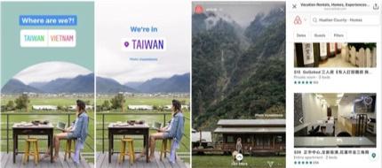Tjimka | Instagram - Airbnb